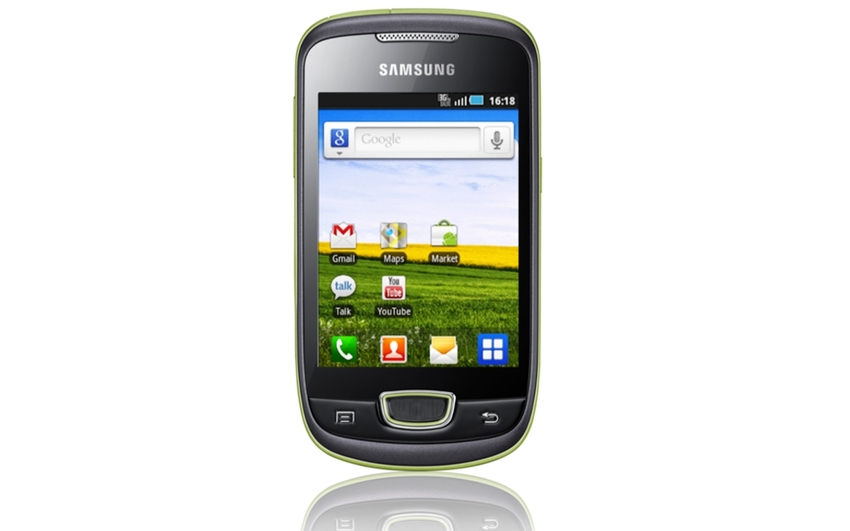GALAXY-mini S5570