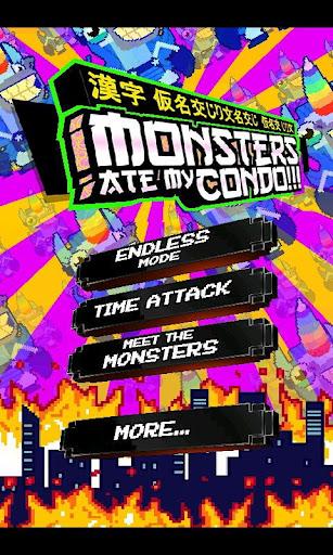 Sélection jeux Android indépendants : Monsters ate my condo