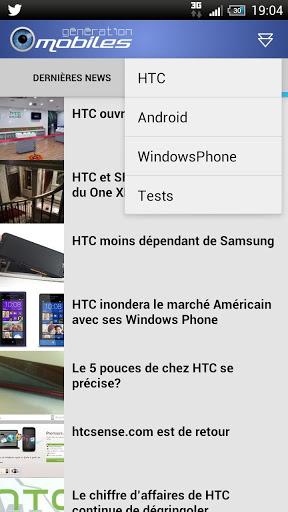 nouvelle application pour g n ration mobiles m j android mt. Black Bedroom Furniture Sets. Home Design Ideas