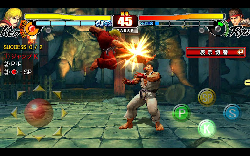 application street fighter IV 4 android 4