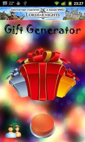 Gift generator g n rateur d 39 id es cadeaux android mt - Generateur idee cadeau ...