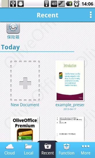 oliveoffice premium   suite bureautique pour smartphones