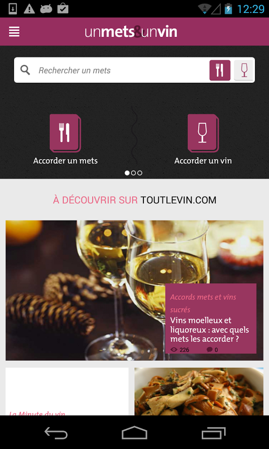 un mets un vin application pour savoir qu 39 accommoder avec un bon vinandroid mt. Black Bedroom Furniture Sets. Home Design Ideas
