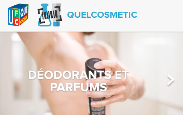 QuelCosmetic