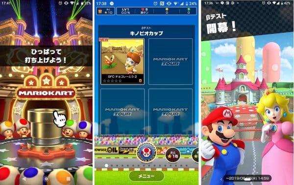 Mario kart Tour captures images