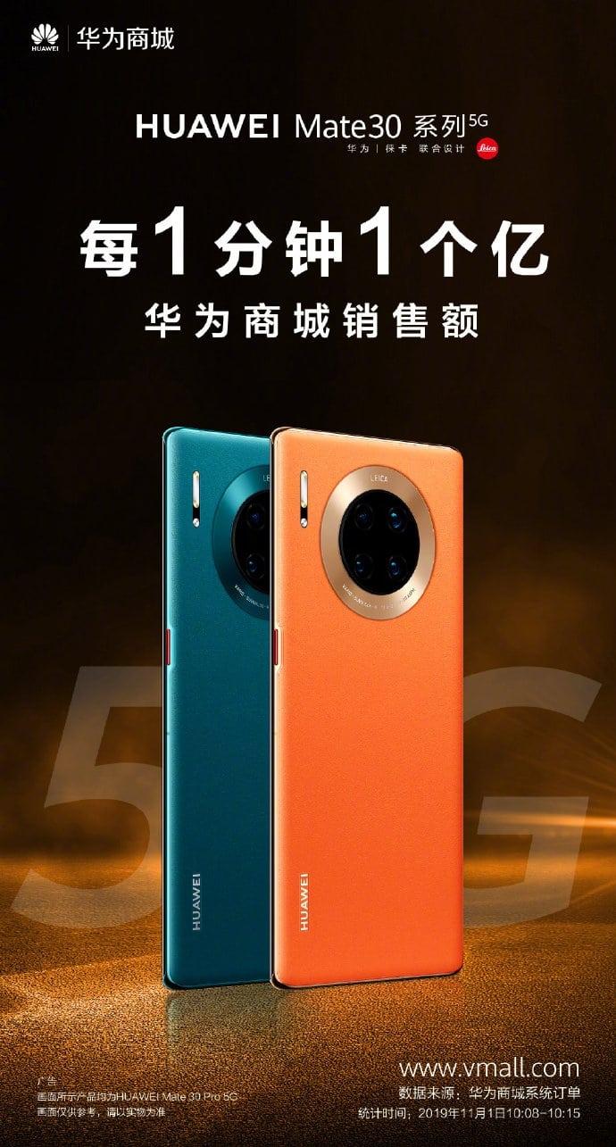 Huawei Mate 30 ventes flash