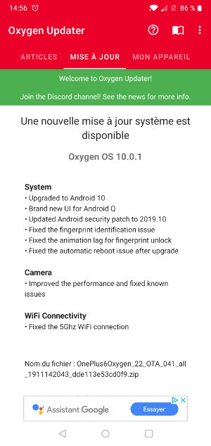 oxygen android 10